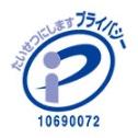 Pマーク10690072