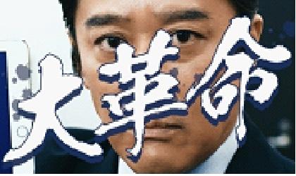 坂上忍が新広告キャラクターに就任!WEB動画 「熱血社長坂上:保険の大革命」篇が公開