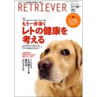 ペット雑誌「RETRIEVER」に自社SNSアプリ『PETaPETa』が紹介されました