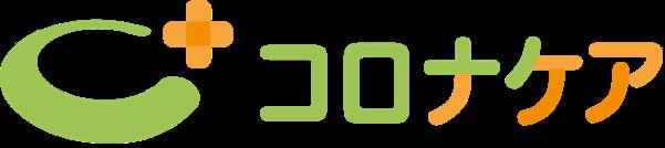 株式会社フィナンシャル・エージェンシー 株式会社アルムと連携した「あんしんPCR補償サービス・コロナケア」の開発・提供を開始