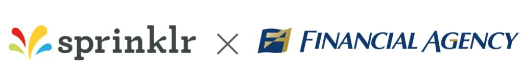 株式会社フィナンシャル・エージェンシーとSprinklr Inc.が業務提携。金融ブランドのCX向上のためのサービス提供開始について